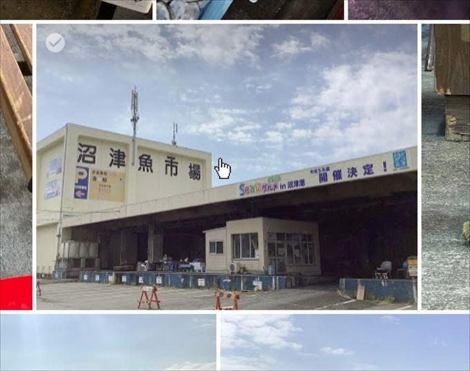 沼津港フォトライブラリー
